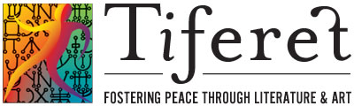 tiferet-journal-logo